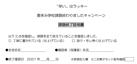 2_20210721145601
