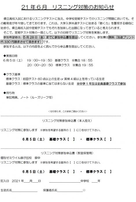 Photo_20210511144601