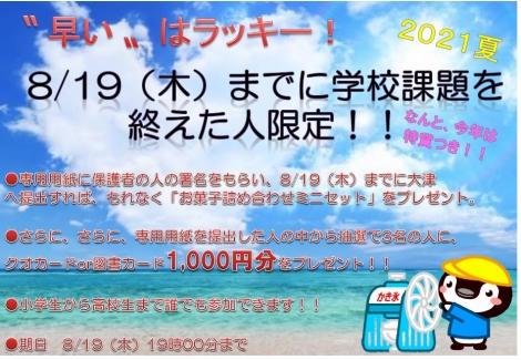 Photo_20210721145001